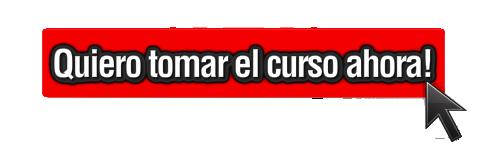 boton_curso_ahora_logo